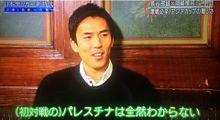 サッカー新時代の画像(吉田麻也に関連した画像)
