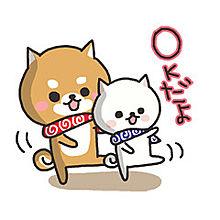 柴犬のスタンプの画像(プリ画像)