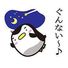 校庭のペンギンの画像(校庭に関連した画像)
