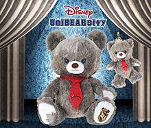UniBEARsityの画像(ユニベアシティに関連した画像)
