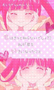 紅玉ちゃんっ\(^o^)/ プリ画像