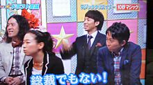スター☆ドラフト会議の画像(スター☆ドラフト会議に関連した画像)