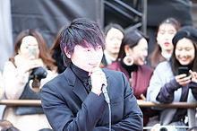 新宿スワンⅡの画像(新宿に関連した画像)