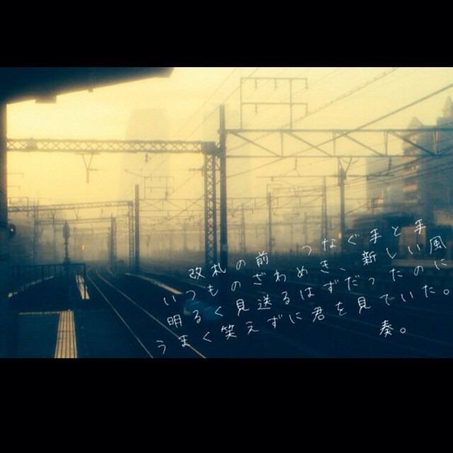 奏 (シングル)の画像 p1_19