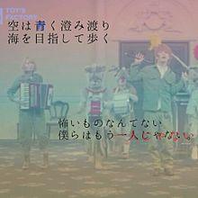 RPGの画像(深崎に関連した画像)