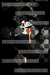 (( リク画→ひまわり ))の画像(カコまぎに関連した画像)