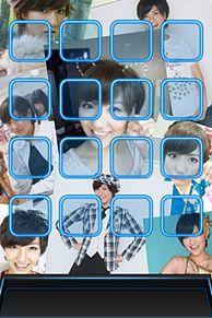 佐江ちゃん iPhone待ち受けの画像(iPhone待ち受けに関連した画像)