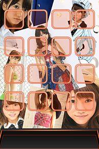 高城亜樹 iPhone待ち受けの画像(iPhone待ち受けに関連した画像)