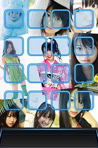 北原里英 iPhone待ち受けの画像(iphone待ち受けに関連した画像)