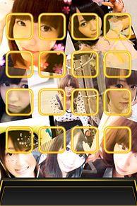 佐藤亜美菜iPhone待ち受けの画像(iphone待ち受けに関連した画像)