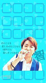 天然Love様リクエスト iPhone5用の画像(プリ画像)