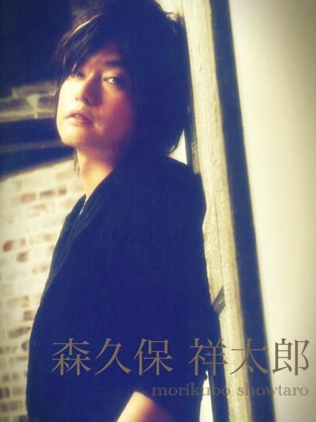 森久保祥太郎の画像 p1_13