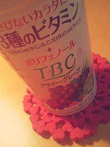 購入品*飲み物の画像(美容・健康に関連した画像)