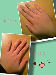 手を綺麗にしたいの画像(亜耶歌に関連した画像)