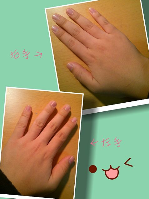 手を綺麗にしたいの画像(プリ画像)