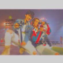 剛典&広臣の画像(登坂広臣/岩田剛典に関連した画像)