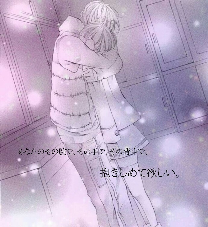 抱きしめて欲しい[41011986]|完...