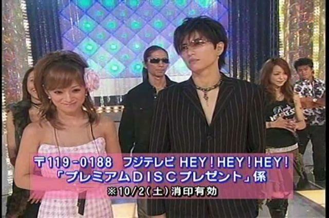 gackt ayumi hamasaki:
