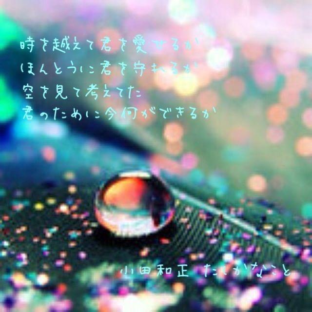 小田和正の画像 p1_14