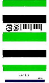 の画像(消しゴムカバー 緑に関連した画像)