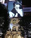 浜崎あゆみ プリ画像