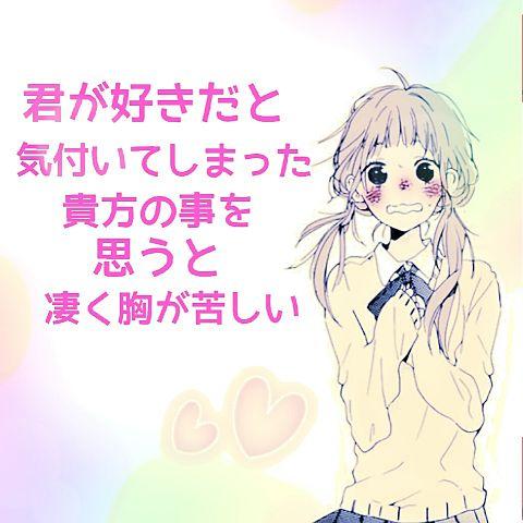 初々しいポエム♡の画像(プリ画像)