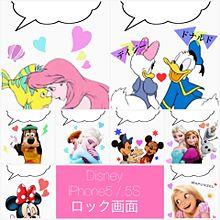 Disney iPhone5/5S ロック画面の画像(ミッキーマウスに関連した画像)