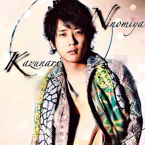 _Kazunari .N _の画像(プリ画像)