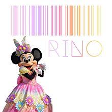 Rinoさんリクエスト! プリ画像