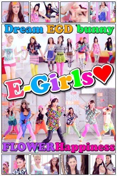 ガールズちゃんねる - Girls Channel