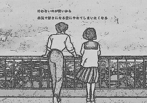 No.2の画像(プリ画像)