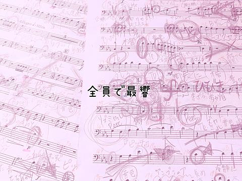 吹奏楽の画像(プリ画像)
