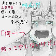 just be friends の画像(プリ画像)