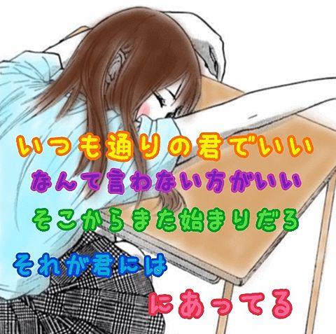 嵐  ファイトソングの画像(プリ画像)