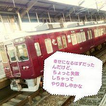阪急電車の画像(プリ画像)
