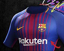 FCバルセロナ❗新ユニホーム❗の画像(FCバルセロナに関連した画像)