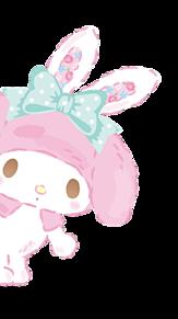♡マイメロディ♡の画像(ハートに関連した画像)