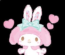 ♡マイメロディ♡の画像(スタンプ 背景透過に関連した画像)