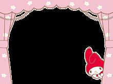 ♡マイメロディフレーム♡の画像(加工用に関連した画像)