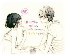 ✿好き✿ 100万回のI love youの画像(プリ画像)