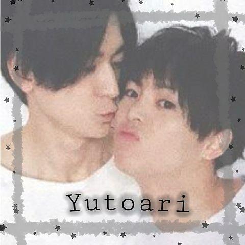*..♡Yutoari..*♡ 英語間違ってたらごめんなさい🙇の画像(プリ画像)