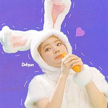 Dahyun Happybirthday!!の画像(韓国に関連した画像)
