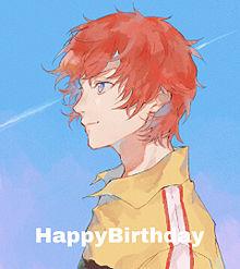 ブンちゃんの誕生日に描いたやつ プリ画像