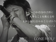 UVERworld 歌詞画の画像(TAKUYA∞に関連した画像)