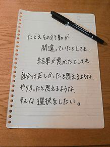 決意∠︎( ˙-˙ )/の画像(∠)_に関連した画像)