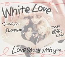 White Loveの画像(山田涼介/中島裕翔に関連した画像)