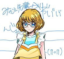 トロピカル〜ジュ!プリキュアの画像(久々にに関連した画像)