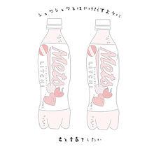 ぱすてる恋の画像(プリ画像)
