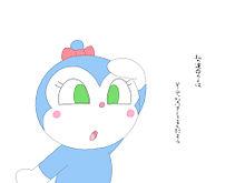 コキンちゃん/アンパンマンの画像(プリ画像)