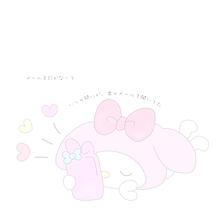 マイメロディー♡の画像(プリ画像)